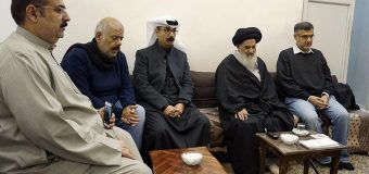 Shias from Kuwait Meet Grand Ayatollah Shirazi