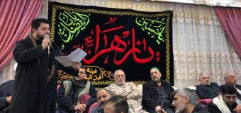 Memorials of Lady Fatima Zahra Peace Be Upon Her in Holy Karbala
