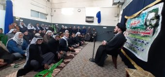 Two Iraqi Pilgrimage Caravans Visit House of Grand Ayatollah Shirazi