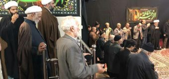 Offices of Grand Ayatollah Shirazi Mark Martyrdom of Lady Fatima Peace Be Upon Her
