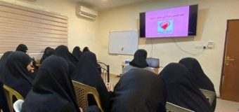 Mawaddat Foundation Runs Workshop for Women in Holy Karbala