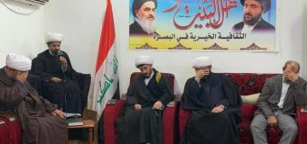 AhlulBayt Institute Honors Lady Om Al-Banin Peace Be Upon Her in Basra Iraq