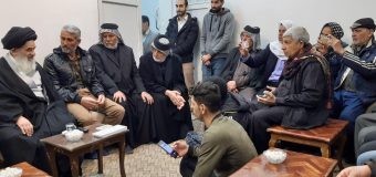 Members of Ahbab Al-Hussein Caravan Visit the House of Grand Ayatollah Shirazi