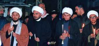 Symbolic Funeral of Lady Fatima Peace Be Upon Her in Baghdad