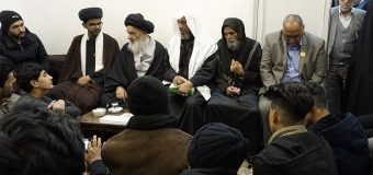 Members of Iraqi Pilgrimage Caravan Meet Grand Ayatollah Shirazi