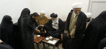 Women Meet the Grand Jurist Ayatollah Shirazi