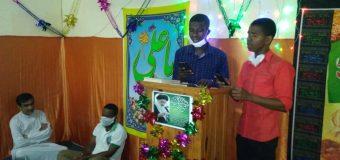 Mabath Eid Celebrated at AhlulBayt Center in Madagascar