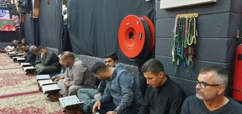Ale Yasin Husayniya Holds Weekly Sessions in Sydney Australia