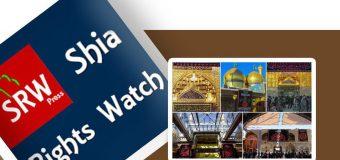 Shia Rights Watch Praises Custodianships of Holy Shrines in Iraq