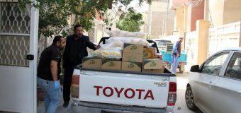 Fatima Zahra Institute Distributes Food Baskets in Holy Karbala