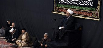 House of Grand Ayatollah Shirazi Mourns Martyrdom of Imam Kadhim