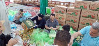 Office of Grand Ayatollah Shirazi Sends Aids to Tuwayrej City of Iraq