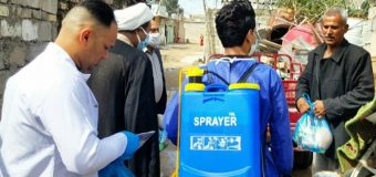 AhlulBayt Islamic Thought Center Distributes Hygiene Items in Baghdad