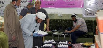 Fatima Zahra Institute Supports Needy in Holy Karbala
