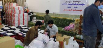 Fatima Zahra Institute Dispatches 14th Round of Aids to Holy Karbala