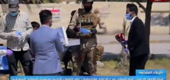 Imam Hussein Media Group Distribute Sweets Among Security Forces in Holy Karbala