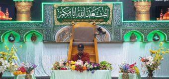 Ale Yasin Husayniya Honors Birthday of Lady Fatima Masoumeh (PBUH) in Australia