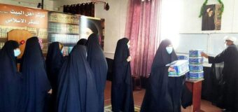 AhlulBayt Islamic Thought Center Runs Humanitarian Program in Baghdad