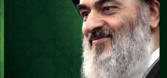 """Politics the Very Heart of Islam"" Available on the Website of Grand Ayatollah Shirazi."