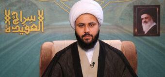 Marjaeyat TV Begins Streaming Siraj Al-Aghida Show