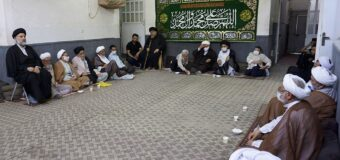 House of Grand Ayatollah Shirazi Marks Martyrdom of Hazrat Moslem on Arafah Day