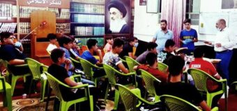AhlulBayt Islamic Thought Center Hosts Session