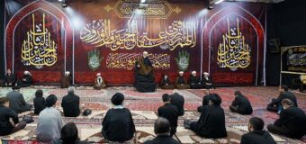 Day Five of Imam Husayn Martyrdom Commemoration at Grand Ayatollah Shirazi House