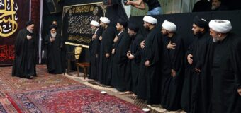 Day Seven of Imam Husayn Martyrdom Commemoration at Grand Ayatollah Shirazi House