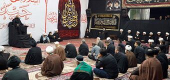 House of Grand Ayatollah Shirazi Commemorates 11th of Muharram