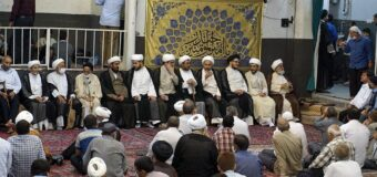House of Grand Ayatollah Shirazi Celebrates Eid Al-Ghadir