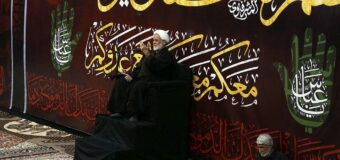 Day Three of Imam Husayn Martyrdom Commemoration at Grand Ayatollah Shirazi House
