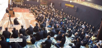 Assembly of Mourners of Imam Husayn (PBUH) at the House of Grand Ayatollah Shirazi