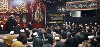 House of Grand Ayatollah Shirazi Commemorates 9th of Muharram 2020