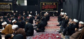 Day Two of Imam Husayn Martyrdom Commemoration at Grand Ayatollah Shirazi House