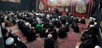 House of Grand Ayatollah Shirazi Commemorates 10th of Muharram