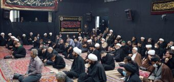 Day Eight of Imam Husayn Martyrdom Commemoration at Grand Ayatollah Shirazi House