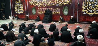Day Six of Imam Husayn Martyrdom Commemoration at Grand Ayatollah Shirazi House