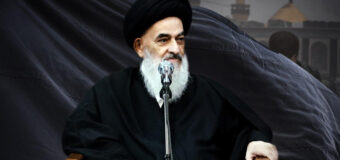 Grand Ayatollah Shirazi Resumes Advanced Courses of Islamic Jurisprudence