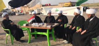 AhlulBayt Institute Offers Cultural Services to Pilgrims in Samawah City Iraq