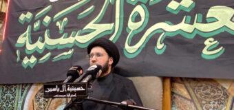 Ale Yaseen Center Commemorates Martyrdom of Imam Hassan (PBUH) in Australia
