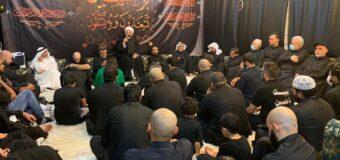House of Sayed Ahmed Shirazi Hosts Husayni Commemorations
