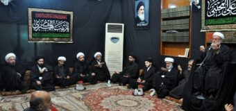 Office of Grand Ayatollah Shirazi Marks Martyrdom of Imam Hassan in Holy Karbala