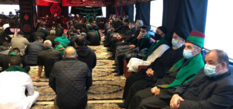 The Religious Center of Rasul Adham Hosts Commemoration of Imam Husayn (PBUH) in London