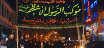 Rasul Adham Center Mourns Martyrdom of Imam Husayn in Holy Kadhimiya