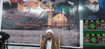 Office of Grand Ayatollah Shirazi Marks 13th of Muharram in Afghanistan
