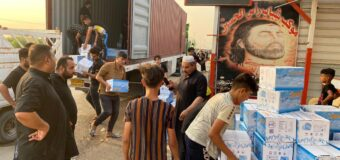 Om Abiha Institute Provides Supplies to Mawakib in Holy Karbala