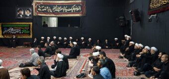 House of Grand Ayatollah Shirazi Hosts Commemorations of Imam Hasan (PBUH)