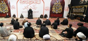 House of Grand Ayatollah Shirazi Commemorates 13th Day of Muharram