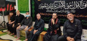 Rasul Adham Husayniya Marks 13th Day of Muharram in Holy Kadhimiya