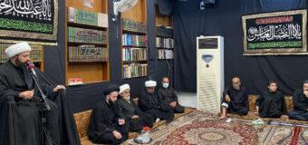 Office of Grand Ayatollah Shirazi Continues Commemoration of Imam Husayn (PBUH)
